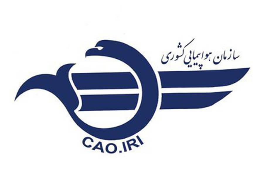 CAO.IR